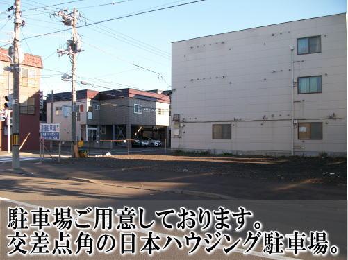 社会保険労務士、行政書士福田事務所の駐車場